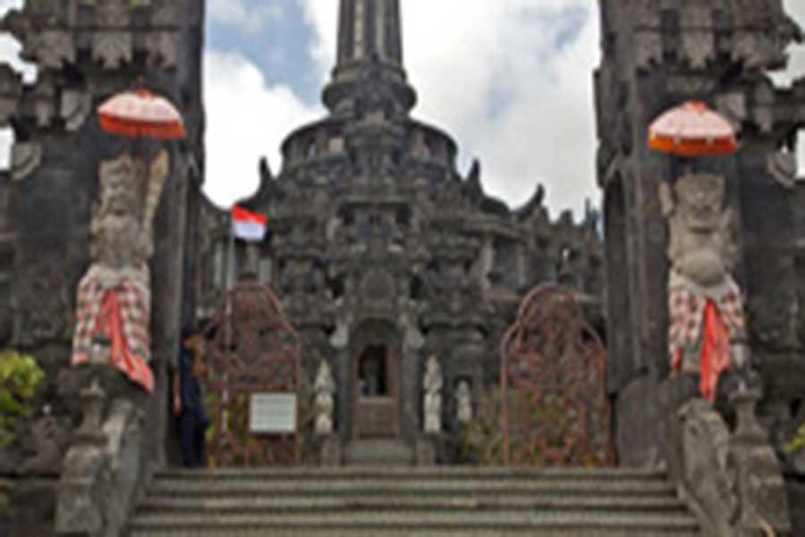 entrance to bajra sandhi monument