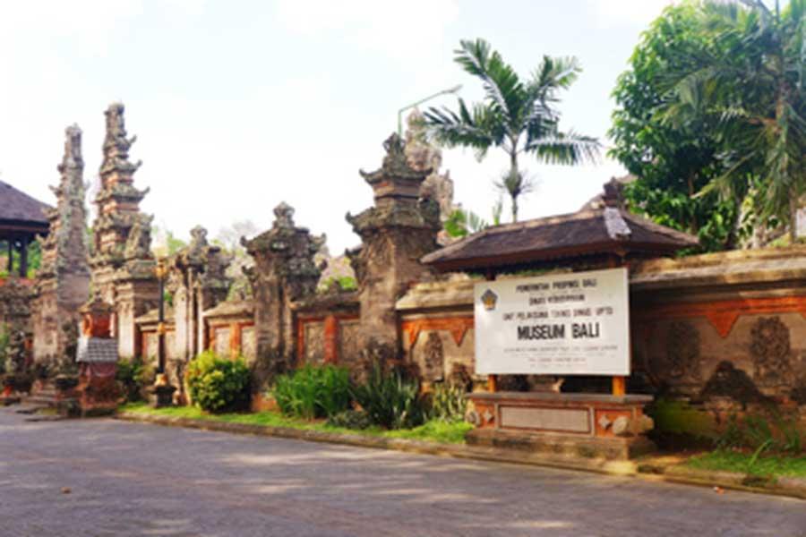 museum bali, denpasar city tour